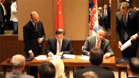 紫金礦業收購塞爾維亞國有銅業公司 積極推進國際化進度