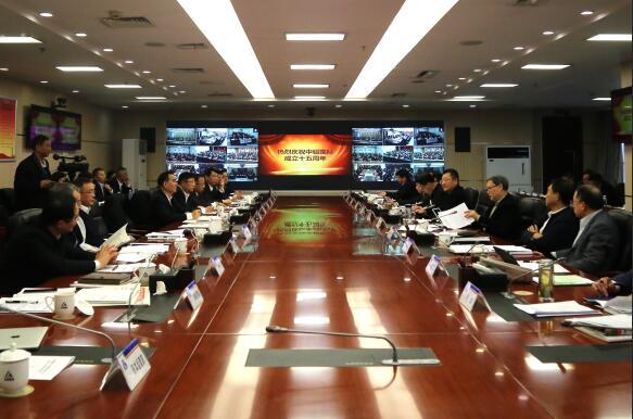 中铝集团与中国进出口银行签署战略合作协议