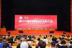 """金鑫发铝业荣膺""""中国重质量·守诚信·好品牌示范企业""""等多项殊荣"""