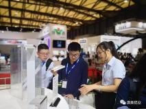 2019中國國際鋁工業展正式落下帷幙 澳美感謝您支持