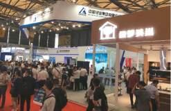 中鋁集糰精綵亮相第十五屆中國國際鋁工業展
