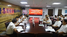 广投银海铝公司召开2019年年中工作会议暨安委会第三次(扩大)会议