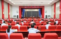 中条山集团召开专题会议  推动主题教育向纵深发展