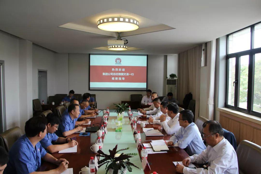 中国五矿集团有限公司总经理、 党组副书记国文清一行来华北铝业公司调研指导