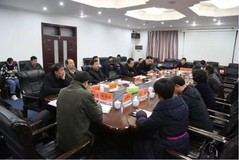 临汾市副市长张翔一行到中条山集团调研