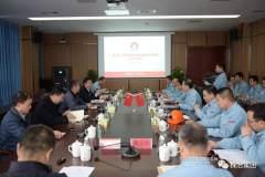 中国五矿副总经理任珠峰调研铜铅锌产业基地锌项目