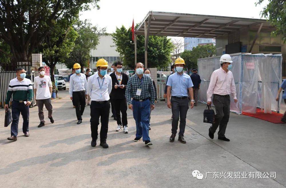 省疾控中心领导一行莅临兴发铝业三水生产基地参观指导工作