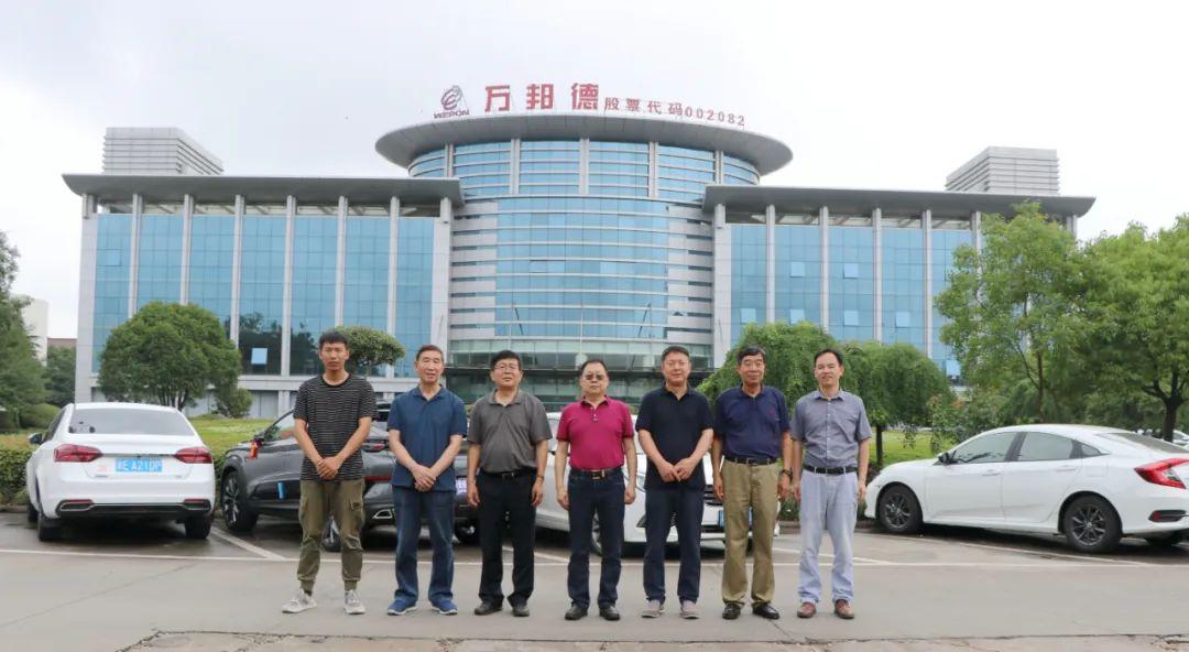 栋梁铝业通过中国模板脚手架行业特级企业资质评审