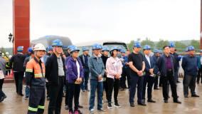 嫩江市委市政府调研多宝山铜(钼)矿二期扩建工程
