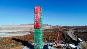 多宝山铜业二期扩建工程尾矿库加高扩容项目库内排洪工程顺利完工