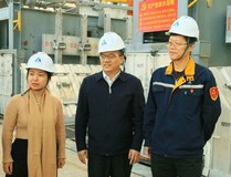 广东省发展研究中心到包头铝业开展专题调研