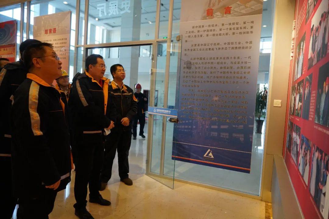 中国铝业财务总监王军到抚顺铝业开展现场办公