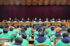 金川集团召开12月份生产经营计划会