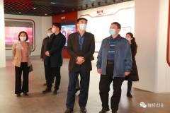 渤海先研院客人一行到魏桥创业集团调研