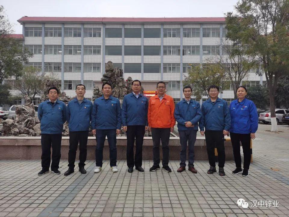 汉中锌业组织人员赴陕西锌业、河南豫光锌业考察学习