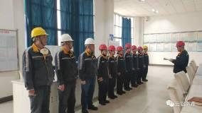 云铝股份副总裁杨叶伟到云铝淯鑫动力部供电运行班包保班组