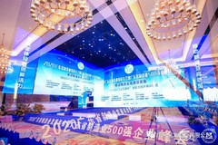 兴发铝业位列2020广东省制造业500强榜第57名