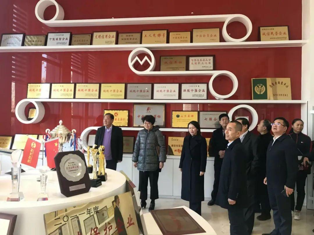 中国五矿化工进出口商会领导一行莅临建美铝业参观考察