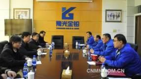 有色院党委书记张首勋与豫光金铅集团董事长杨安国进行座谈