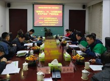 金川集团和北京有研亿金共同承担国家重点项目通过专家组评估
