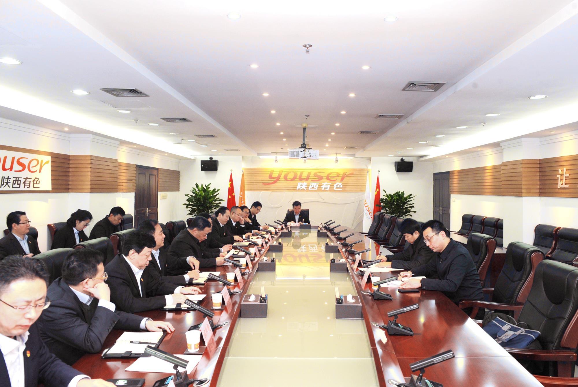 陕西省委组织部副部长范永斌到陕西有色金属集团调研