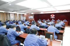 酒钢集团东兴铝业召开2021年生产经营动员会