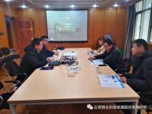 山東省濟南市萊蕪區投資促進局鄭彪友一行到訪雲銅壓鑄
