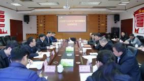 江西理工大学与华锡集团开展交流座谈