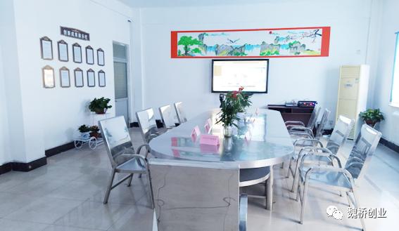 魏桥集团成立创新工作室 搭建创新交流工作平台