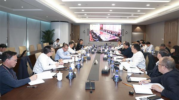 紫金矿业召开深化改革领导小组第三次会议