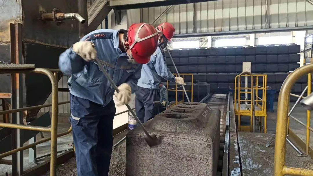 中铝山西新材料两项合理化建议获中铝集团表彰