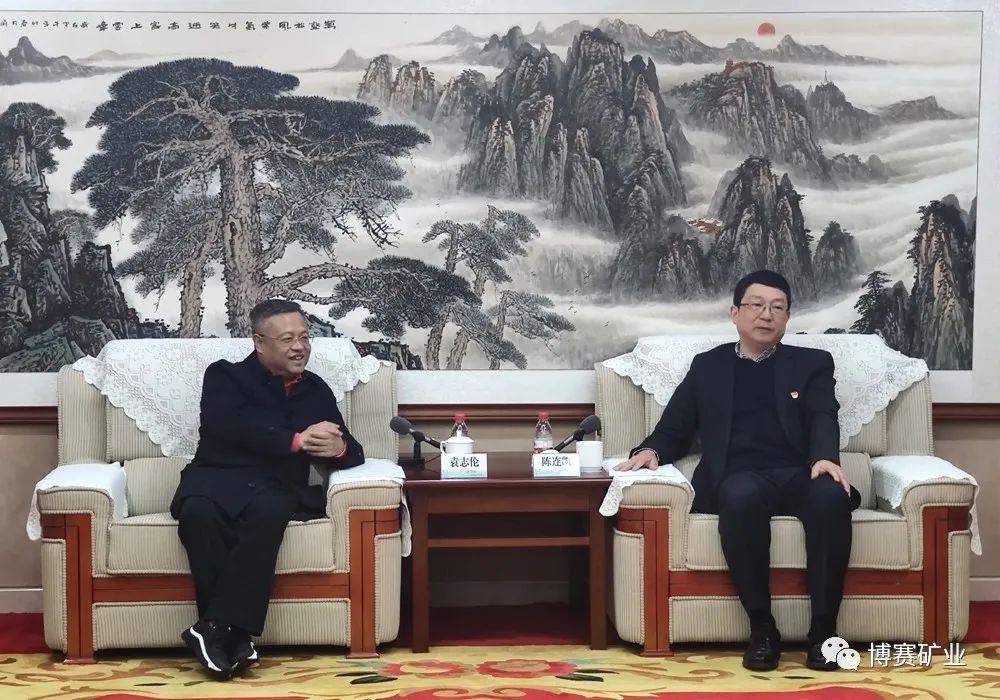 博賽礦業董事長袁志倫與國網重慶市電力公司董事長陳連凱座談