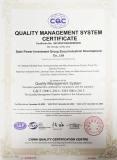 国家电投遵义公司正式取得质量管理体系证书