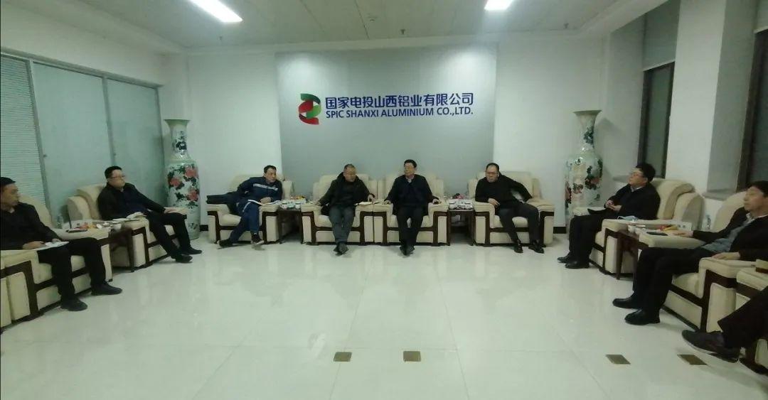 国家电投山西铝业董事长郑家江会见宁武县委书记任宁虎
