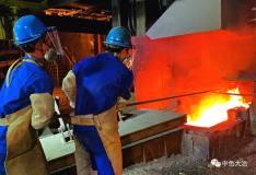 中色大冶澳炉顺利产出新年第一炉铜