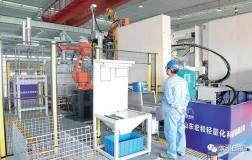 滨州高端铝产业专班:创新驱动 智能引领 全力打造世界高端铝业基地