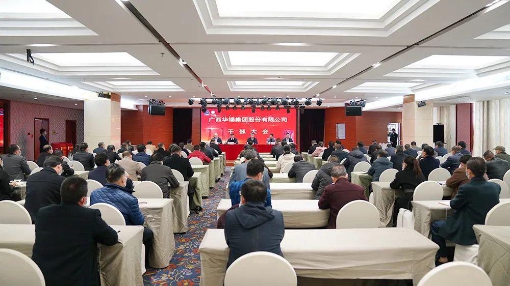 尹鴻翔出任華錫集團董事長 覃鋒卸任