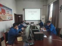 新疆五鑫铜业动力厂召开经济分析会