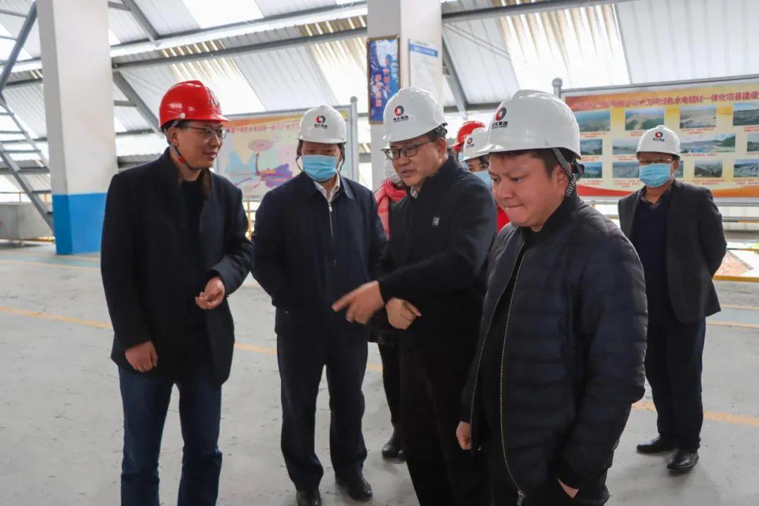 云南省商务厅副厅长王晓华到云南神火调研