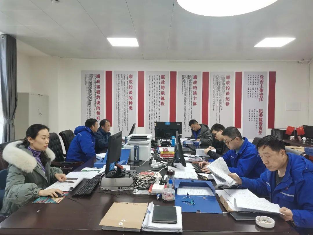 云南神火开展招投标活动专项检查