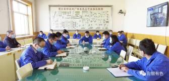 白银有色铅锌厂举办能源管理体系专题培训