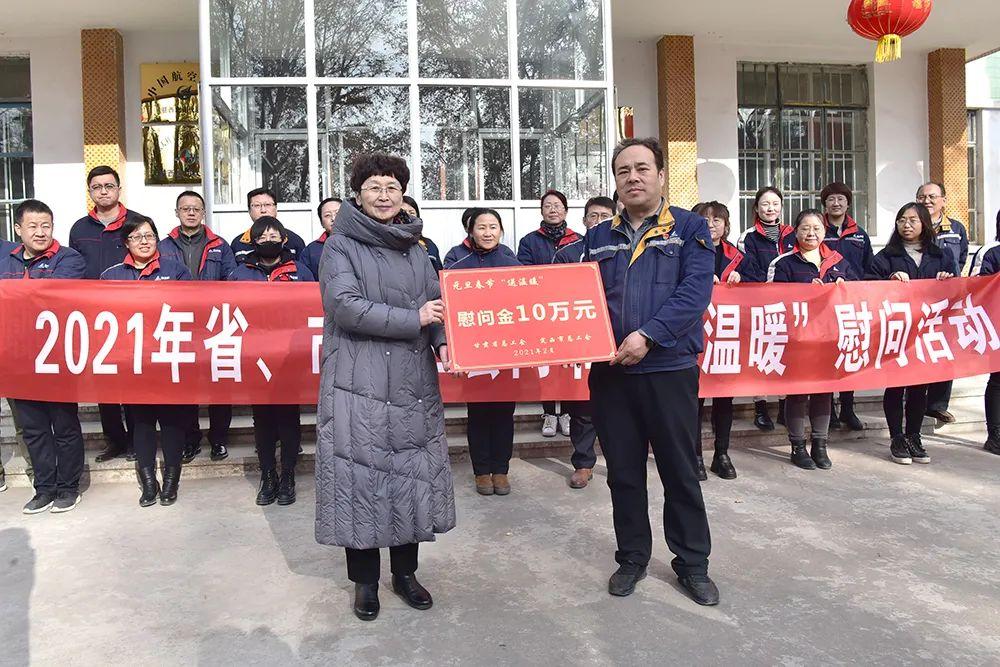 西北铝荣获甘肃省第五批省级集体协商示范单位称号