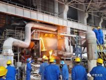 中色大冶冶炼厂转炉车间首次铜模试浇成功