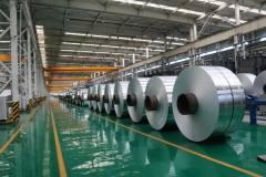 天成彩铝公司1月份铝材产销实现开门红