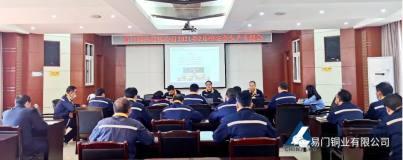 易門銅業組織召開2月安全生產專題會