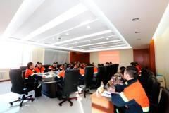 多宝山铜业召开2021年节后安全生产暨收心工作会议