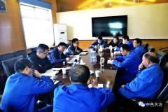 中色大冶公司领导到冶炼厂推进招标采购管理工作