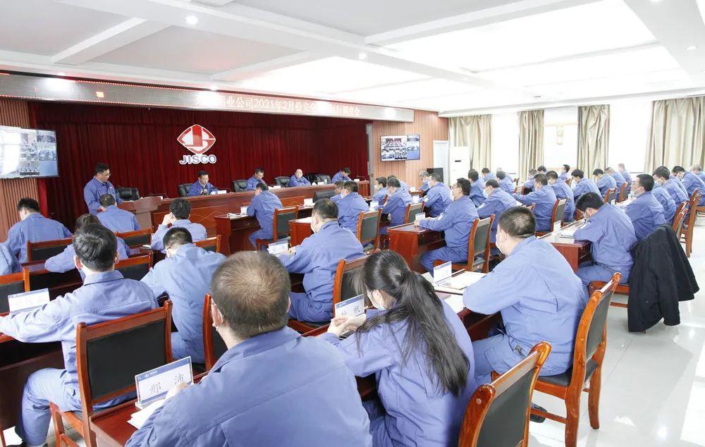 东兴铝业公司召开2月份安全生产运行调度会