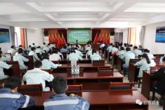 云锡铜业分公司开展环保文化及环境管理能力提升建设培训
