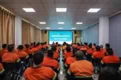 紫金锌业召开年度工作会议 全面部署2021年工作